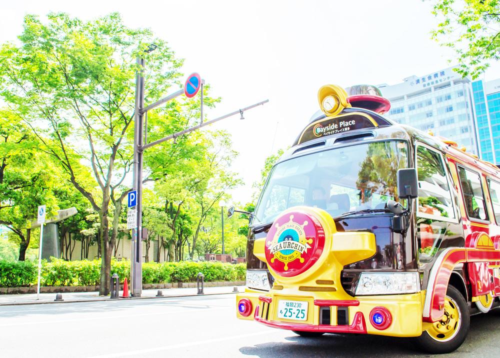ベイサイドプレイス博多の送迎バス シー・アーチン号
