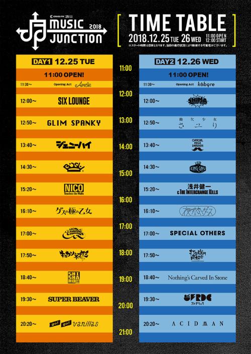 timetable2-500x500