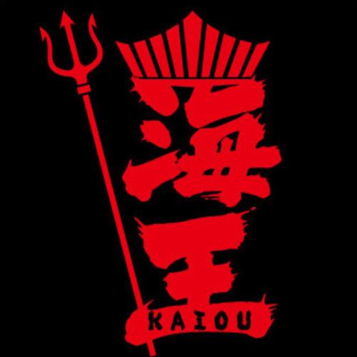 海王 ロゴ