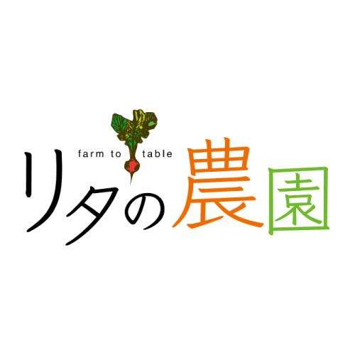 リタの農園 ロゴ